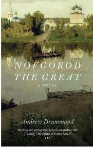 Novgorod the Great - click here to travel far